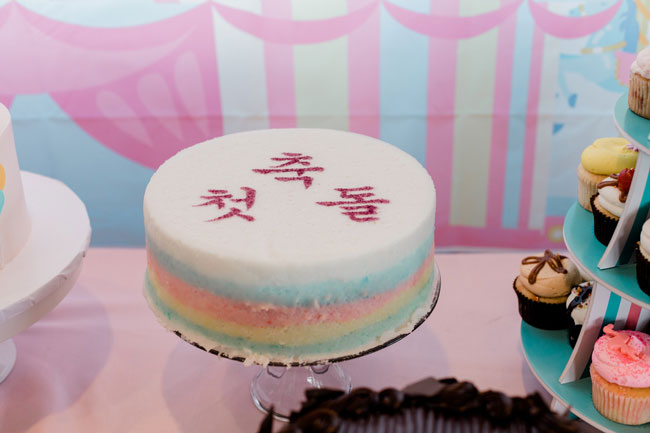 Korean Birthday Cake